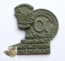 Textplatte für Trodat Printy 4927 (60 x 40 mm)