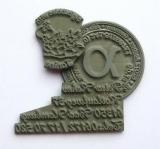 Textplatte für Trodat Printy 4911 (38 x 14 mm)